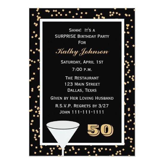 50th surprise birthday party invitations candied clouds