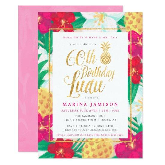 60th birthday luau invitations pink gold candied clouds