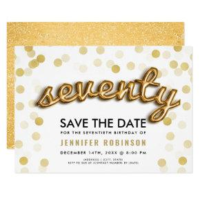 70th Birthday Gold Balloons Glitter Save The Date Invitation