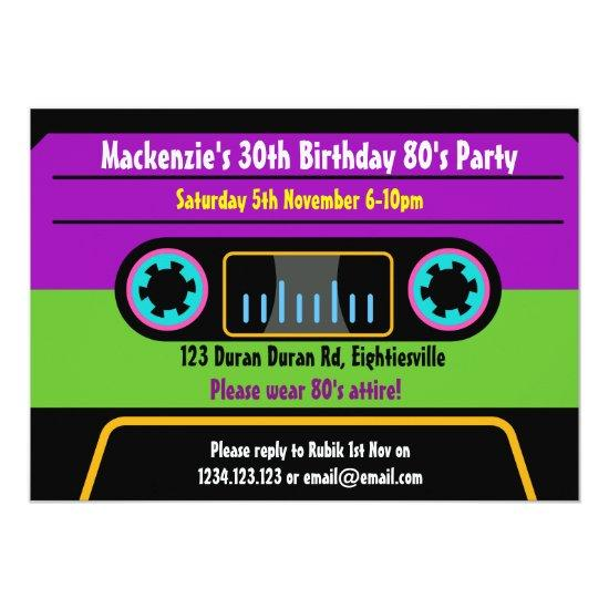 80 S Party Invitation Cassette Tape Purple Green Candied Clouds