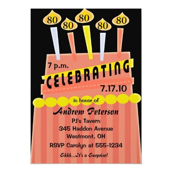 80th 89th Birthday Party Personalized Invitation Candied Clouds