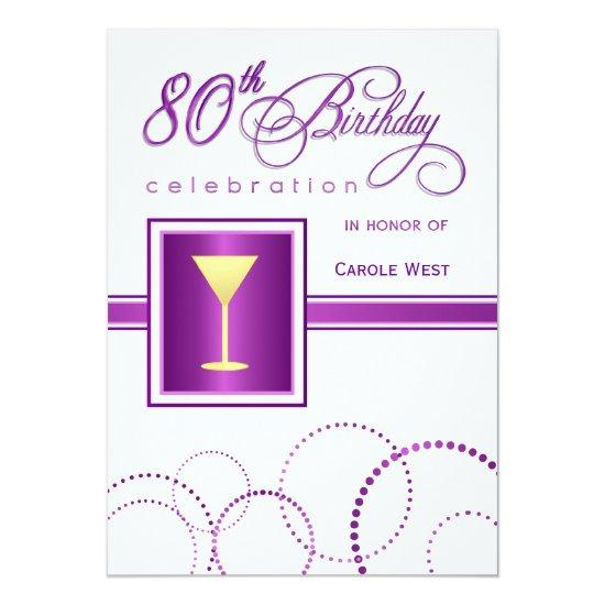 80th birthday party invitations with monogram candied clouds