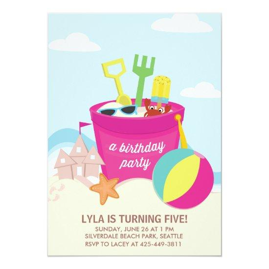 A Beach Party Kids Birthday Invitations Candied Clouds