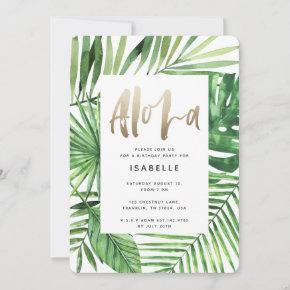 Aloha tropical palm & gold script party invitation