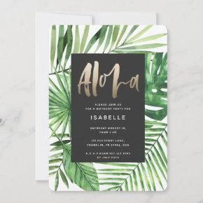 Aloha tropical palm & gold script party invite