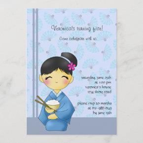 Asian Dream - Birthday Party Invitation