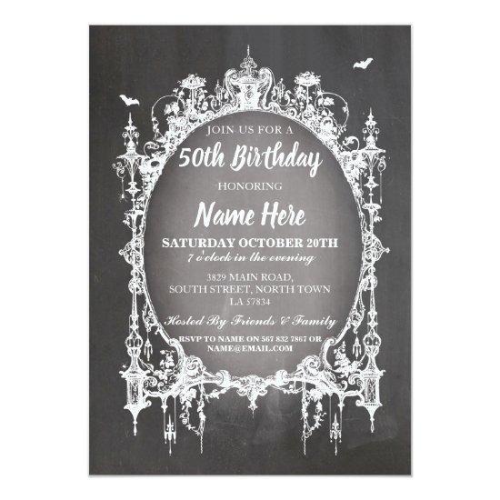 Birthday Party Gothic Frame Invite Halloween