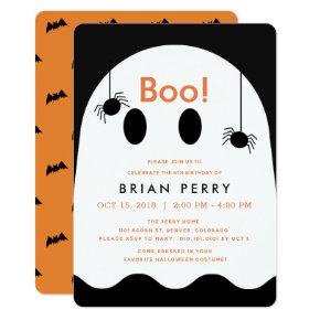 Boo! Halloween Ghost Cute Birthday Invitation