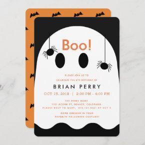 Boo! Halloween Ghost Cute Birthday Invitation