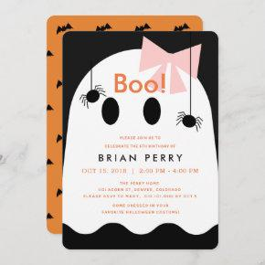 Boo! Halloween Ghost Girl Cute Birthday Invitation