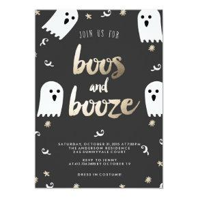 Halloween themed birthday invitations candied clouds boos and booze halloween party invitation filmwisefo
