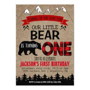 Boys Little Bear Birthday Invitation