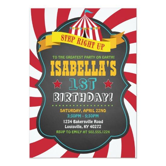 Carnival Or Circus Birthday Party Invitation  Candied Clouds