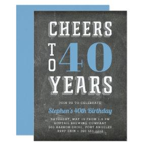 Cheers Milestone Birthday Party Invitation | Blue