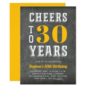 Cheers Milestone Birthday Party Invitation | Gold