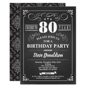 Cheers to 80 years 80th birthday party chalkboard invitation