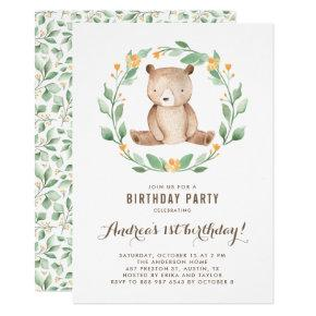 Cute Watercolor Baby Bear Woodland First Birthday Invitation
