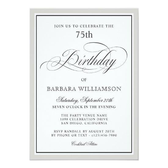 elegant script 75th birthday party invitations candied clouds