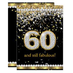 Fabulous 60 Gold Silver Streamers 60th Party Invitations