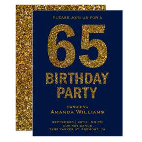 Faux Gold Glitter 65th Birthday Party Invitation
