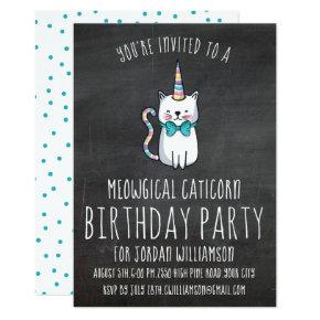 Funny Cute Cat Unicorn Birthday Party Invitation