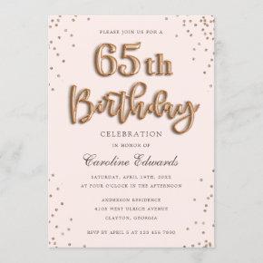 Glitter Rose Foil Balloons 65th Birthday Elegant Invitation