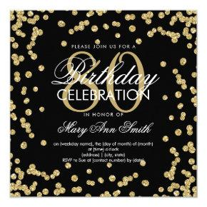 Gold Black 80th Birthday Glitter Confetti Invitations