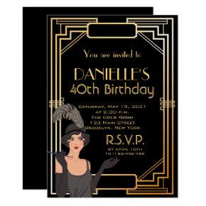 Great Gatsby Inspired Art Deco Birthday Invitations