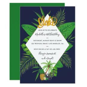Hawaiian Aloha Luau Birthday Party Invitations