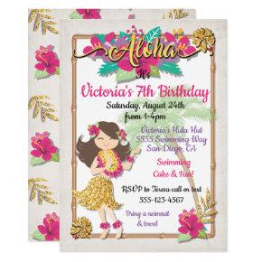 Hula Girl Tropical Pool party Birthday Invitations