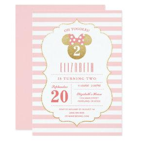 Minnie Mouse | Gold & Pink Striped Birthday Invitations