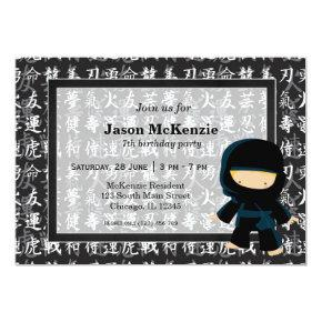 Ninja birthday theme card