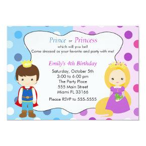 Prince Princess Invitations Kids Birthday Party