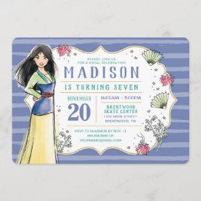 Princess Mulan | Watercolor Stripe Birthday Invitation