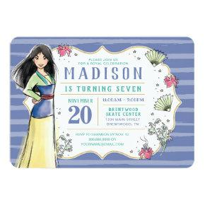 Princess Mulan | Watercolor Stripe Birthday Invitation