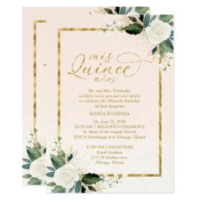 Quinceanera Invitations Bilingual Pink Gold Foil