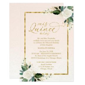 Quinceanera Invitations Pink Gold Foil Floral