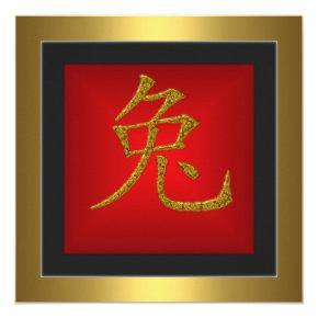 Rabbit Chinese Symbol Red Gold Frame Invitation