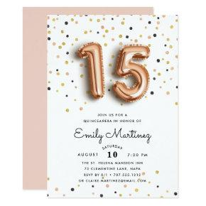 Rose Gold Balloons | Quinceanera Invitations