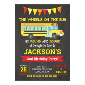 School Bus Birthday Invitation / Wheels on the Bus