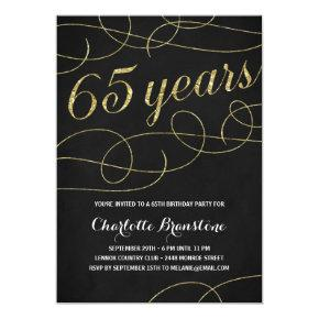 Swanky Faux Gold Foil 65th Birthday Party Invitations