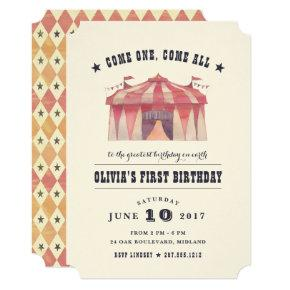 Vintage Circus Birthday Party Invitation